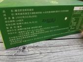 坐墊:WeChat 圖片_20190702231104.jpg