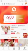 泡菜:WeChat 圖片_20181007203112.jpg