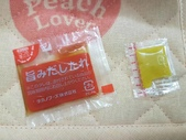 line購物:WeChat 圖片_20190728204613.jpg