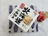 line購物:WeChat 圖片_20190728204459.jpg