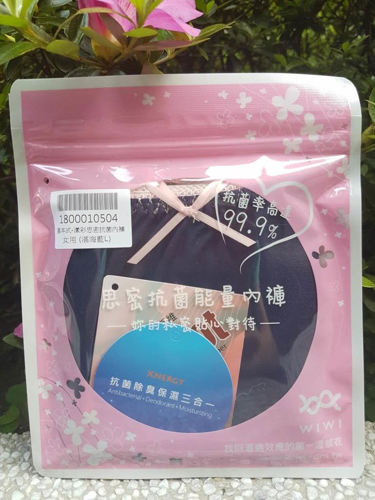 飛柔:WeChat 圖片_20180607001826.jpg