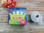 line購物:WeChat 圖片_20190727003441.jpg