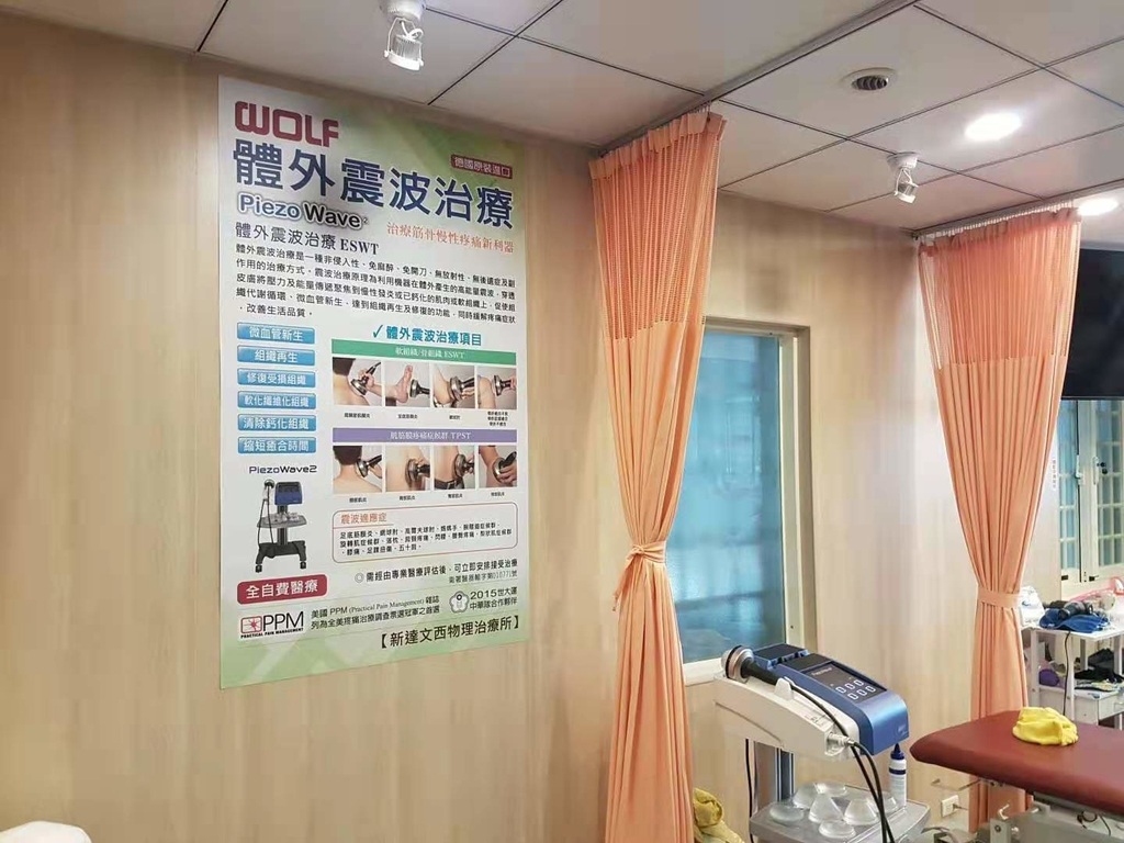 line購物:WeChat 圖片_20191003225155.jpg