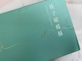 line購物:S__4579355.jpg