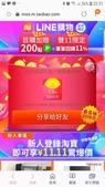 泡菜:WeChat 圖片_20181107213234.jpg