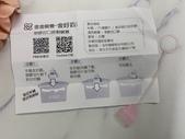 line購物:S__4530222.jpg