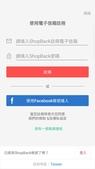 坐墊:WeChat 圖片_20181106214914.jpg