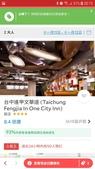 坐墊:WeChat 圖片_20181106214943.jpg