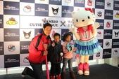 網誌用的圖片:林智勝及寶貝兒女與Hello Kitty合影.JPG