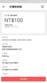 line購物:WeChat 圖片_20190831005124.jpg