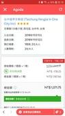 坐墊:WeChat 圖片_20181106214947.jpg