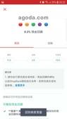 坐墊:WeChat 圖片_20181106214950.jpg