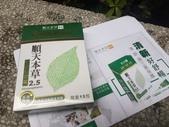 飛柔:WeChat 圖片_20180822234342.jpg