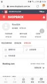 坐墊:WeChat 圖片_20181106214846.jpg