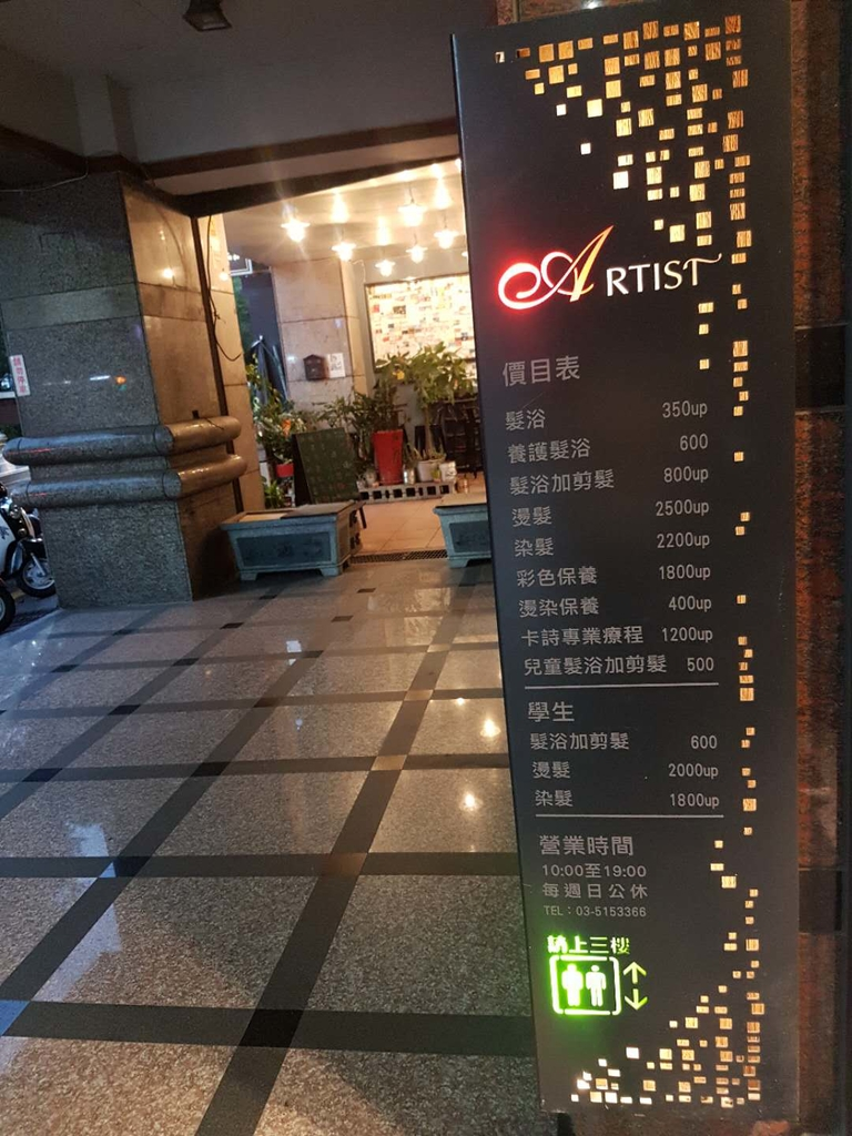 飛柔:WeChat 圖片_20180821000402.jpg