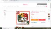 line購物:螢幕擷取畫面 (27).png