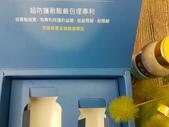 坐墊:WeChat 圖片_20190320234853.jpg
