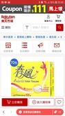 坐墊:WeChat 圖片_20181106214931.jpg