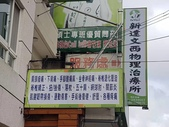 line購物:WeChat 圖片_20191003225144.jpg