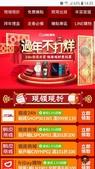 坐墊:WeChat 圖片_20190208144734.jpg