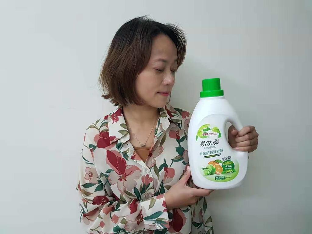 line購物:WeChat 圖片_20191105194034.jpg