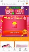 泡菜:WeChat 圖片_20181007203109.jpg