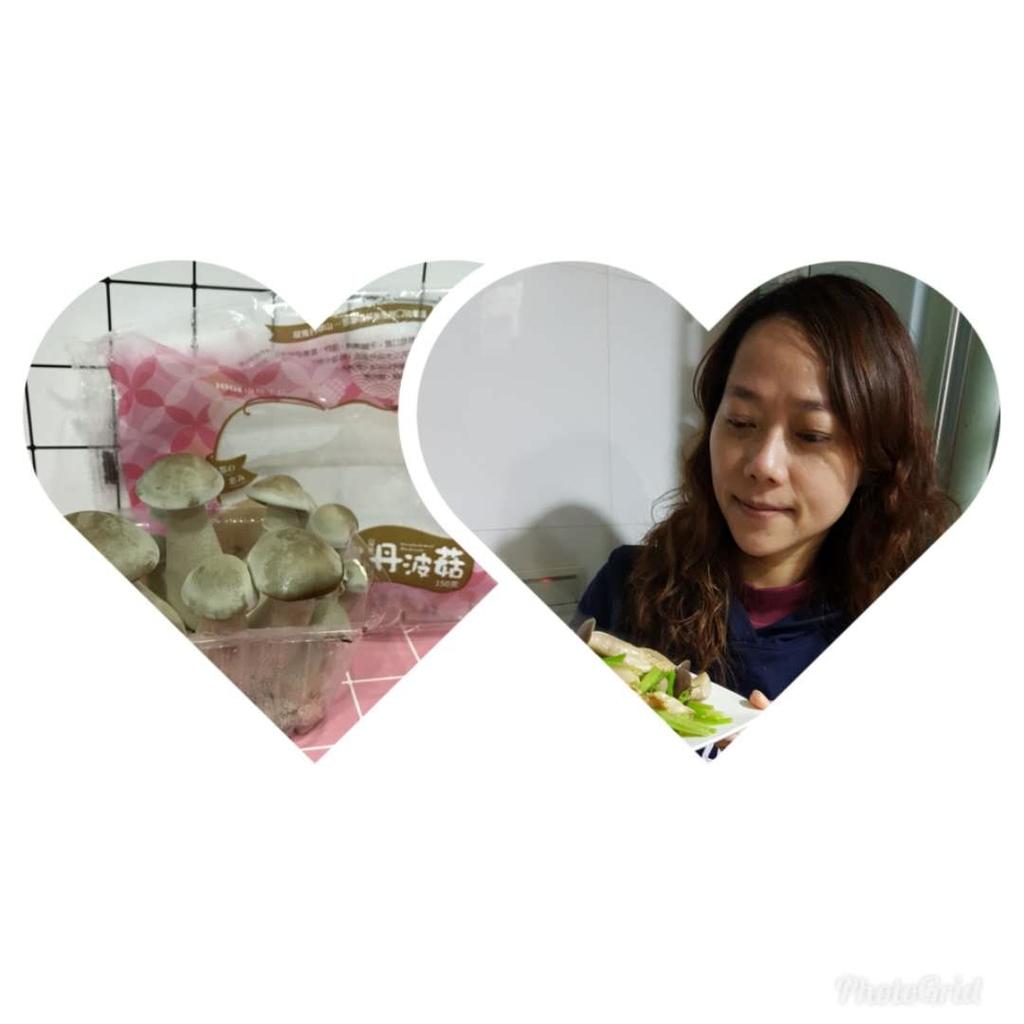 飛柔:WeChat 圖片_20180202000246.jpg