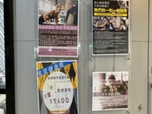 line購物:S__5644361.jpg