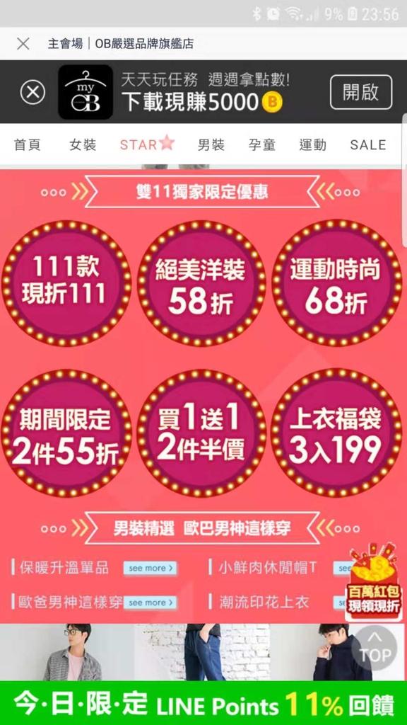泡菜:WeChat 圖片_20181107213257.jpg
