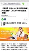 泡菜:WeChat 圖片_20181107213230.jpg