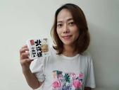 line購物:WeChat 圖片_20190728204625.jpg