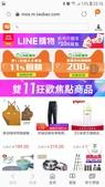 泡菜:WeChat 圖片_20181107213250.jpg