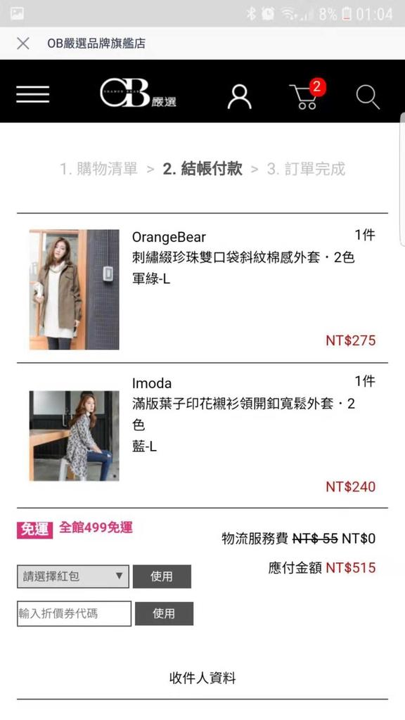 泡菜:WeChat 圖片_20181107213311.jpg