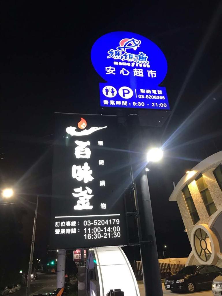 坐墊:WeChat 圖片_20190107000759.jpg