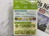 line購物:S__5005414.jpg
