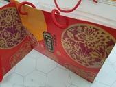 line購物:WeChat 圖片_20190811164405.jpg