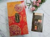 line購物:WeChat 圖片_20190811164442.jpg