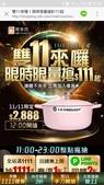 泡菜:WeChat 圖片_20181107213301.jpg