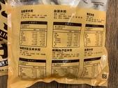 line購物:水餃_190912_0017.jpg