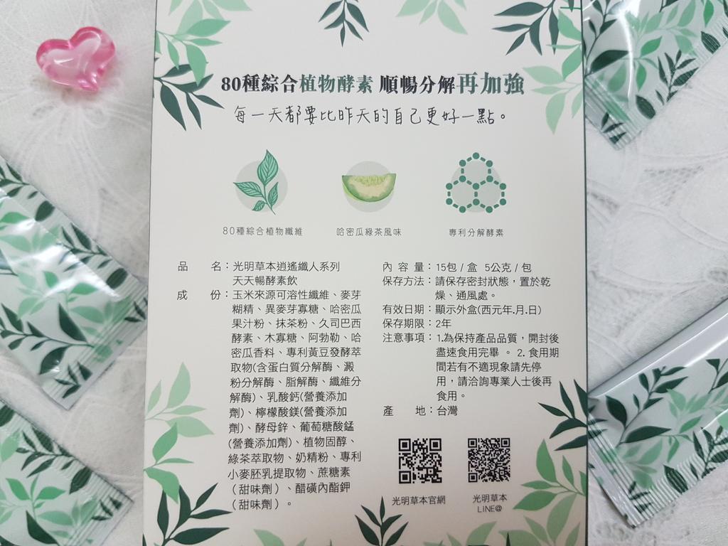 坐墊:WeChat 圖片_20190322200541.jpg