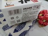 line購物:WeChat 圖片_20190728204524.jpg