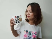 line購物:WeChat 圖片_20190728204607.jpg
