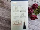 line購物:WeChat 圖片_20190805221726.jpg