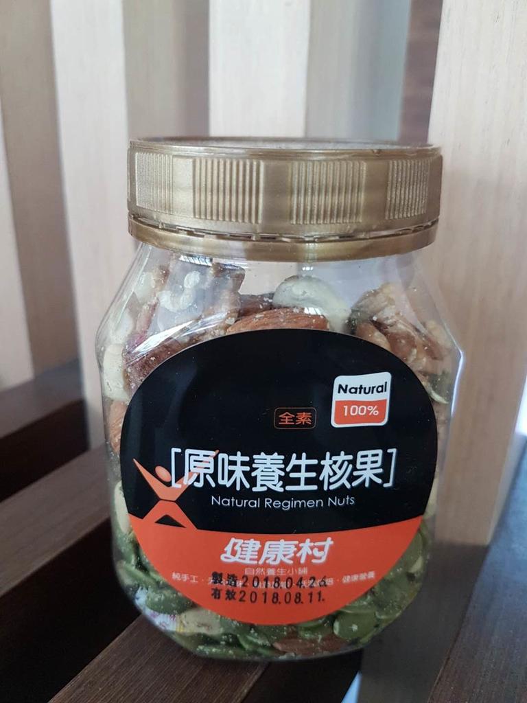飛柔:WeChat 圖片_20180513223601.jpg