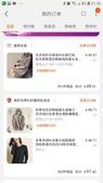 坐墊:WeChat 圖片_20181113212548.jpg