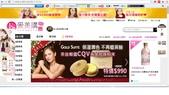 網誌用的圖片:愛美購.jpg