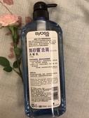 飛柔:WeChat 圖片_20170729224648.jpg