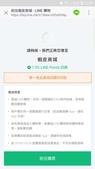 坐墊:WeChat 圖片_20190208144705.jpg