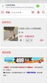 泡菜:WeChat 圖片_20181007203046.jpg