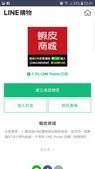 坐墊:WeChat 圖片_20190208144723.jpg